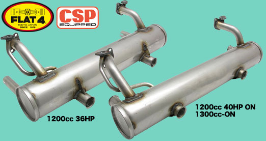 This Stainless Steel304exhaust Made Much Less Back Pressure Than The Original Vw Exhaust And: Vw Abarth Exhaust At Woreks.co