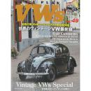 LET'S PLAY VWs Vol.49