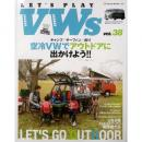 LET'S PLAY VWs Vol.38