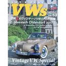 LET'S PLAY VWs Vol.53
