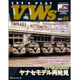 LET'S PLAY VWs Vol.42