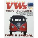 LET'S PLAY VWs Vol.47