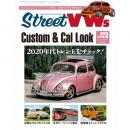 [5% OFF] Street VWs Vol.123