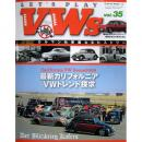 LET'S PLAY VWs Vol.35