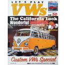[5% OFF] LET'S PLAY VWs Vol.50