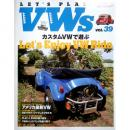 LET'S PLAY VWs Vol.39