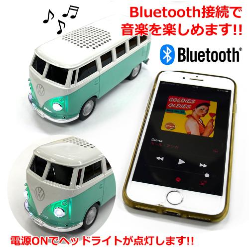 TYPE-2 Bluetooth コンパクト スピーカー ターコイズ