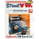 [5% OFF] STREET VWs Vol.105