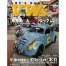 LET'S PLAY VWs Vol.44