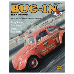[5% OFF] BUG-INハンドブック(2008年2月発刊)
