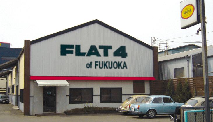 SHOP INFO|FLAT4福岡店