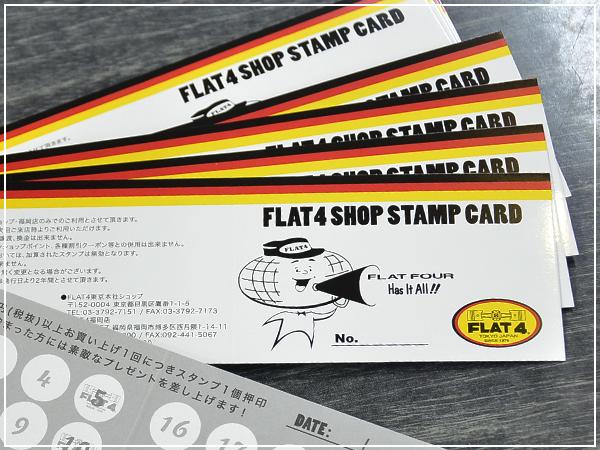 SHOP INFO FLAT4ショップスタンプカード