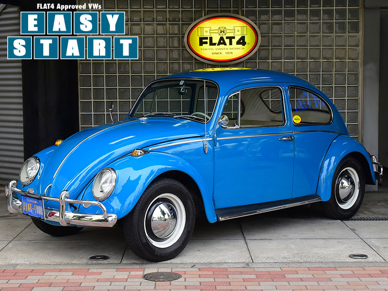 Volkswagen TYPE-1