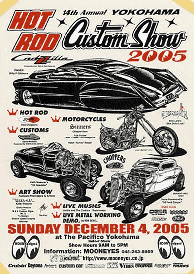 2005.12.4page-visual 2005.12.4ビジュアル