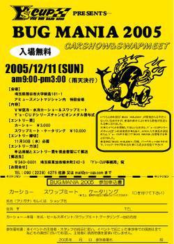 2005.12.11page-visual 2005.12.11ビジュアル