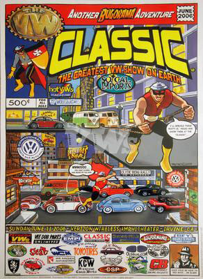 2006.6.8-11page-visual 2006.6.8-11ビジュアル