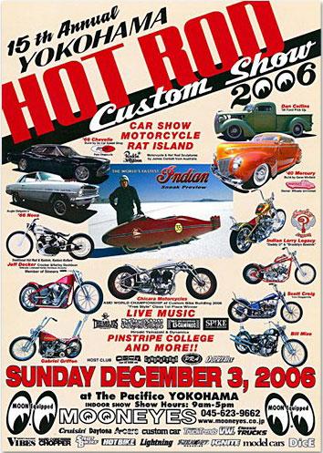 2006.12.3page-visual 2006.12.3ビジュアル