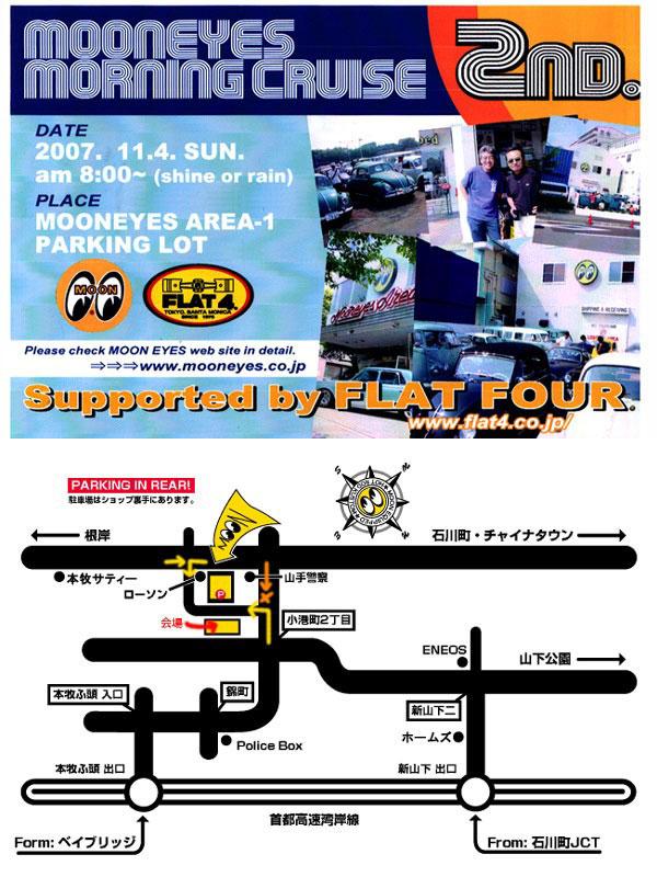 2007.11.4page-visual 2007.11.4ビジュアル
