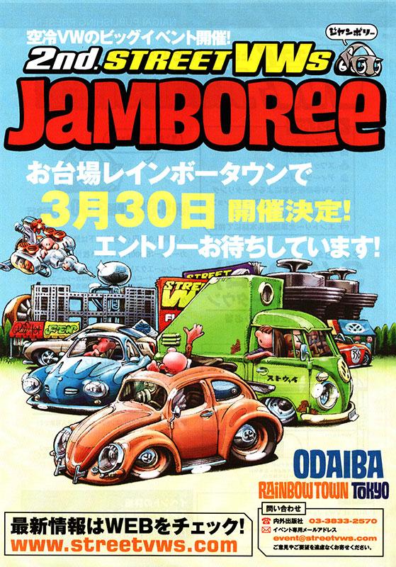 2008.3.30page-visual 2008.3.30ビジュアル