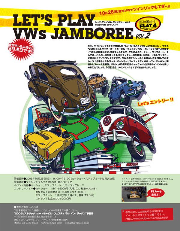 2008.10.26page-visual 2008.10.26ビジュアル
