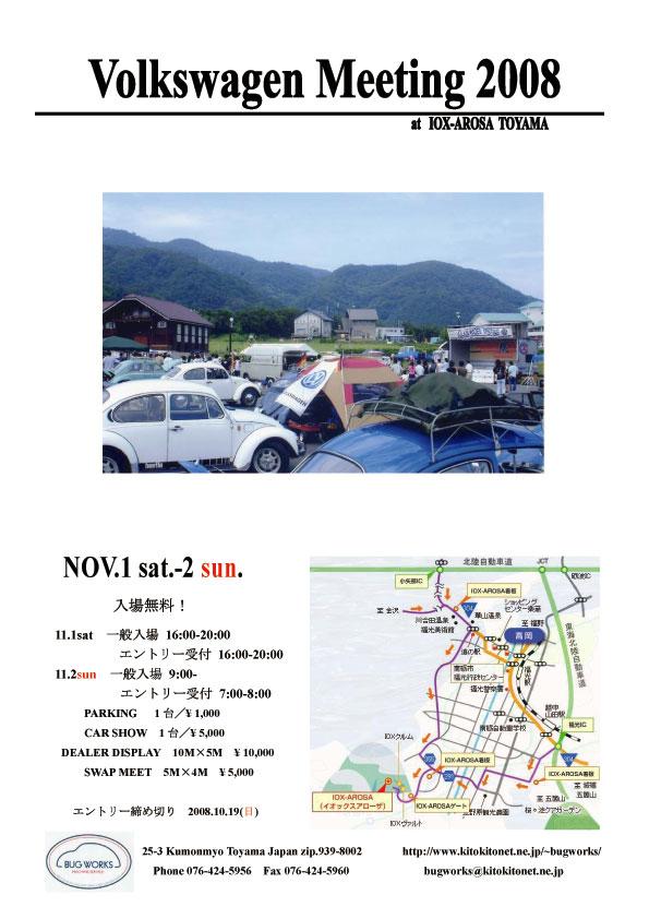 2008.11.1-2page-visual 2008.11.1-2ビジュアル
