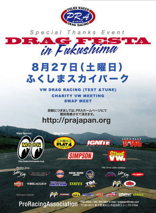 2011.8.27page-visual 2011.8.27ビジュアル