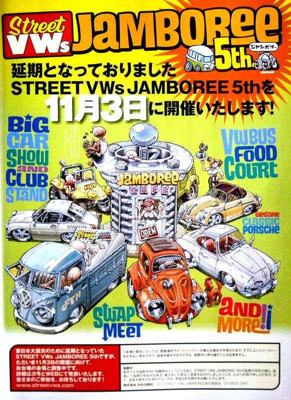 2011.11.3page-visual 2011.11.3ビジュアル