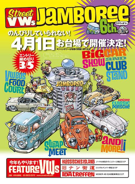 2012.4.1page-visual 2012.4.1ビジュアル