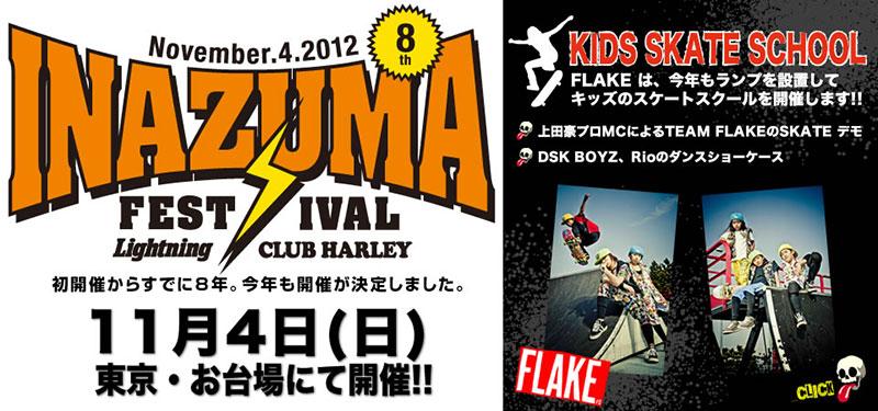 2012.11.4page-visual 2012.11.4ビジュアル