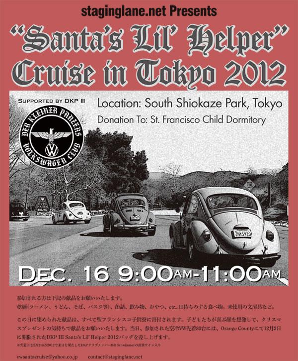 2012.12.16page-visual 2012.12.16ビジュアル