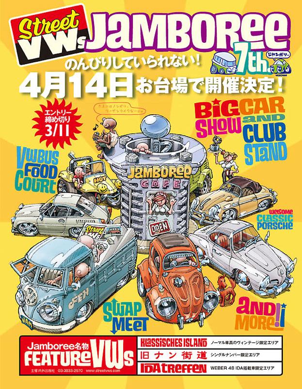 2013.4.14page-visual 2013.4.14ビジュアル