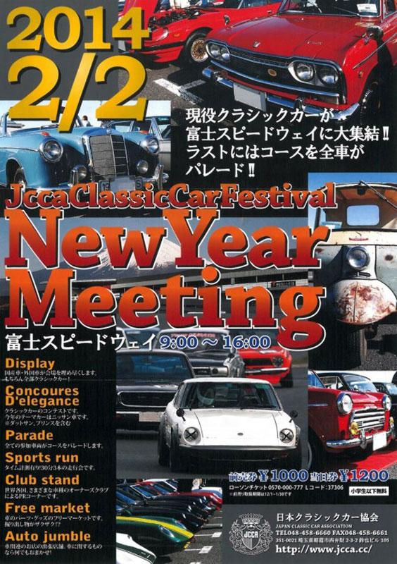 2014.2.2page-visual 2014.2.2ビジュアル