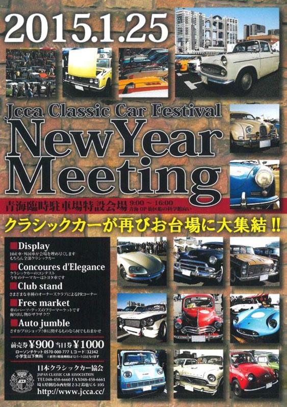 2015.1.25page-visual 2015.1.25ビジュアル