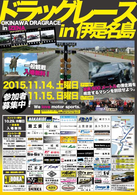 2015.11.14-15page-visual 2015.11.14-15ビジュアル