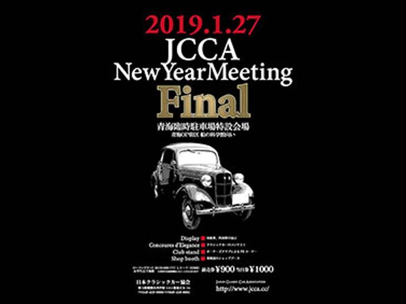 2019.1.27page-visual 2019.1.27ビジュアル