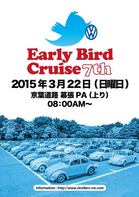 2015.3.22page-visual 2015.3.22ビジュアル