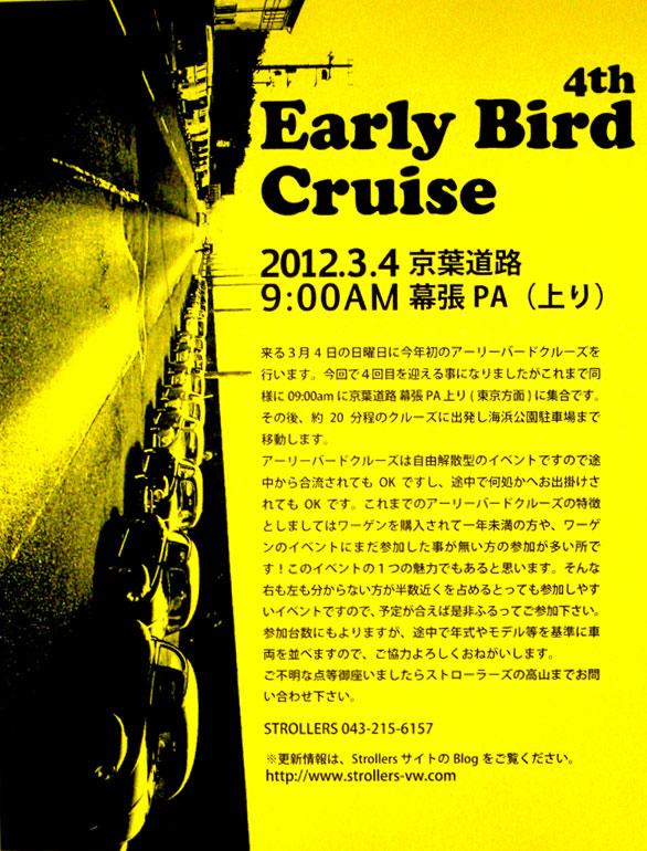 2012.3.4page-visual 2012.3.4ビジュアル