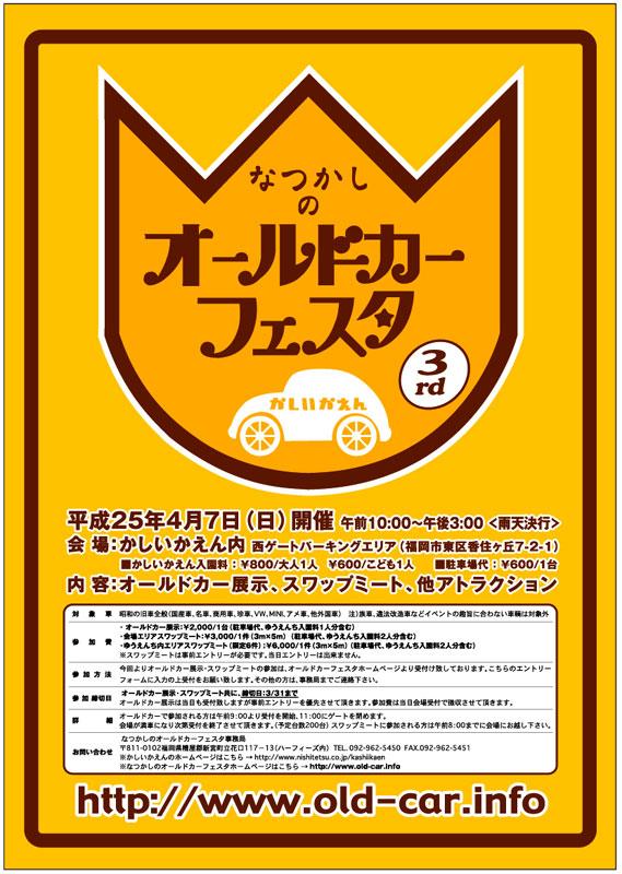 2013.4.7page-visual 2013.4.7ビジュアル