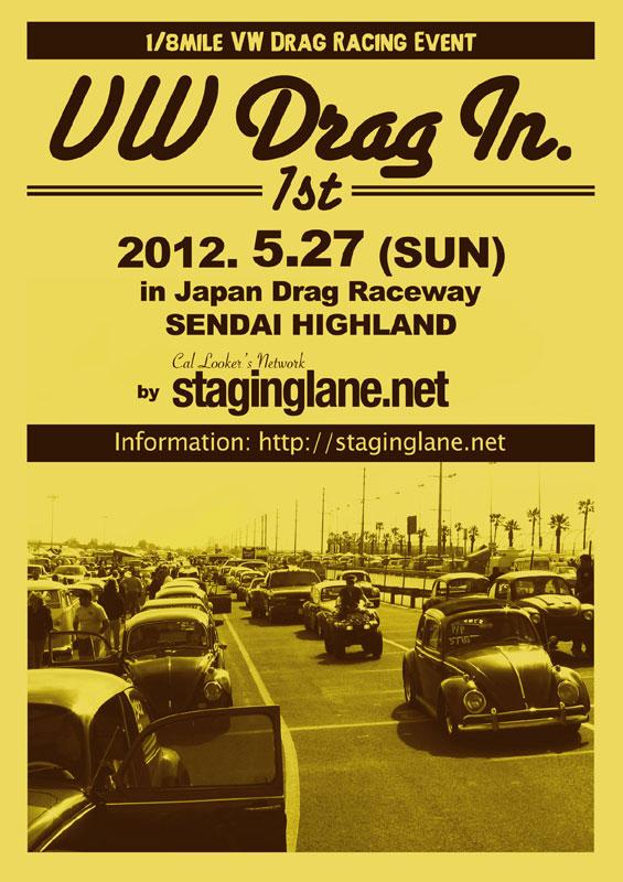 2012.5.27page-visual 2012.5.27ビジュアル