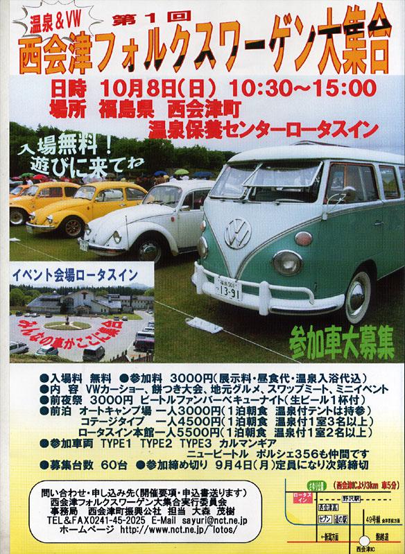 2006.10.8page-visual 2006.10.8ビジュアル
