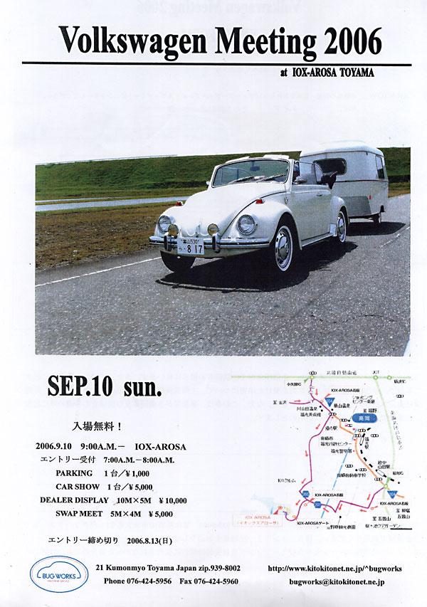 2006.9.10page-visual 2006.9.10ビジュアル