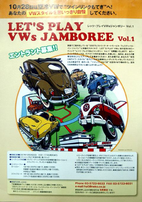 2007.10.28page-visual 2007.10.28ビジュアル