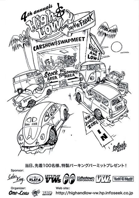 2008.9.14page-visual 2008.9.14ビジュアル