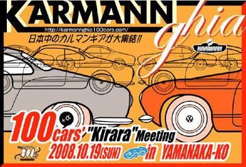 2008.10.19page-visual 2008.10.19ビジュアル