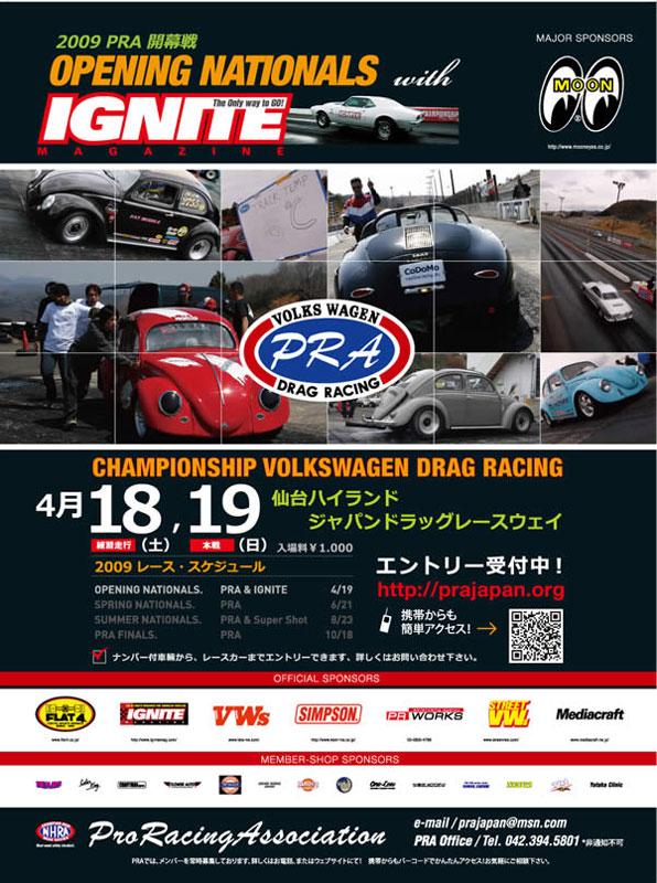 2009.4.18-19page-visual 2009.4.18-19ビジュアル
