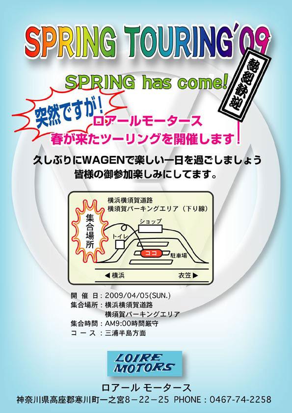 2009.4.5page-visual 2009.4.5ビジュアル
