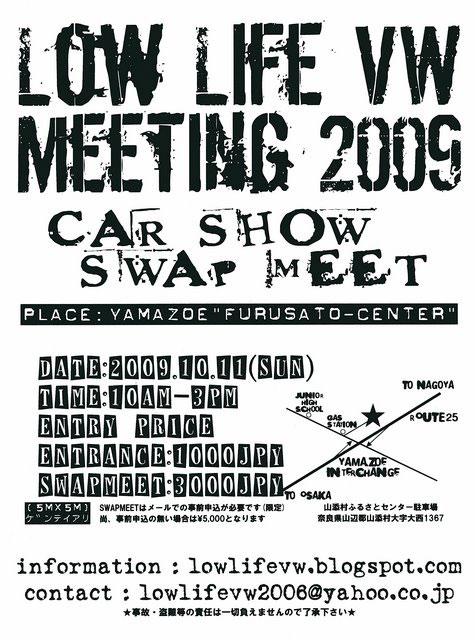 2009.10.11page-visual 2009.10.11ビジュアル