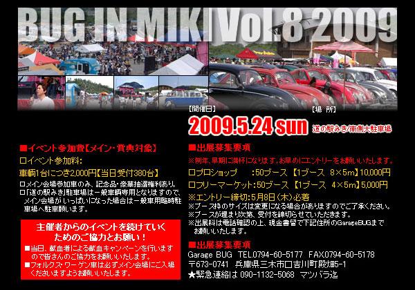 2009.5.24page-visual 2009.5.24ビジュアル