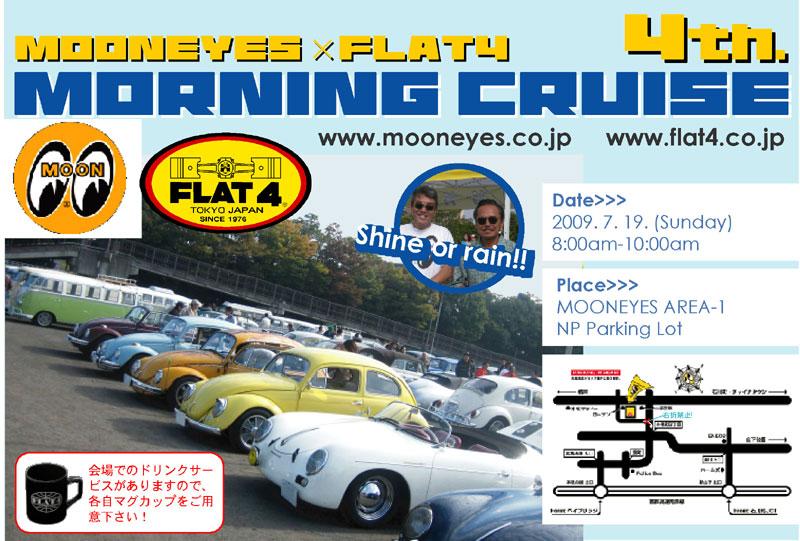 2009.7.19page-visual 2009.7.19ビジュアル