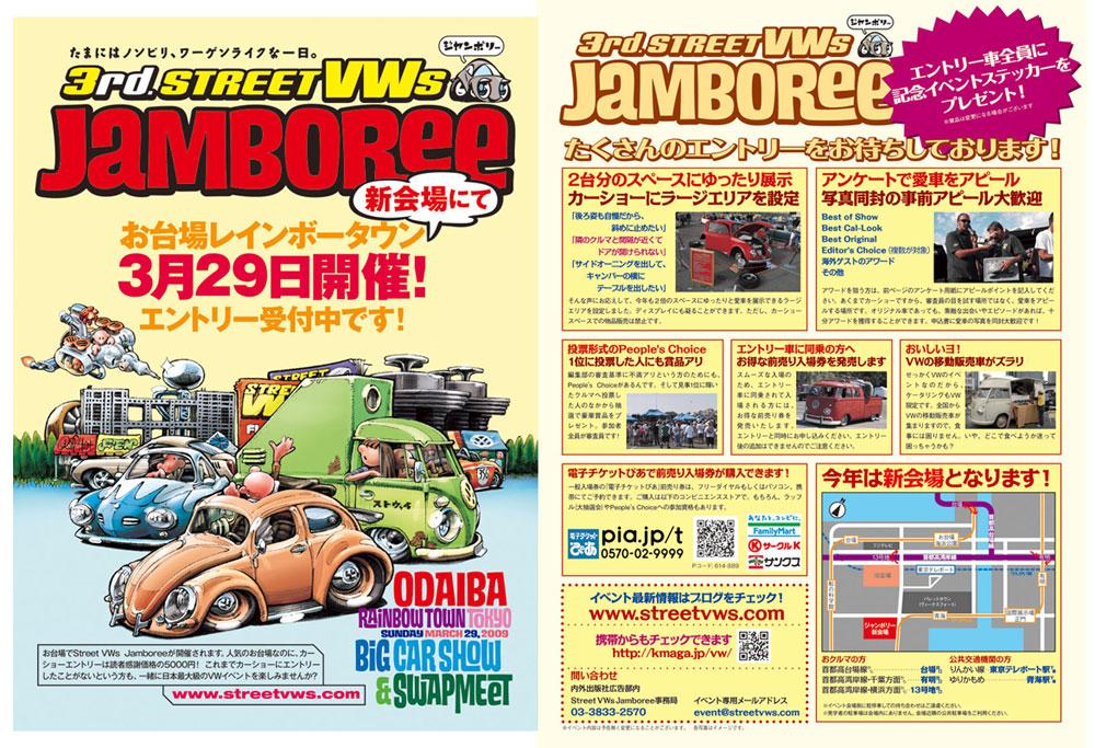 2009.3.29page-visual 2009.3.29ビジュアル